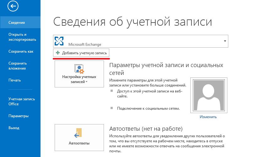онлайн заявка на кредит в мтс банке наличными отзывы