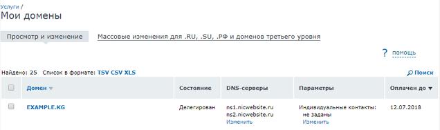 хостинг серверов казахстана