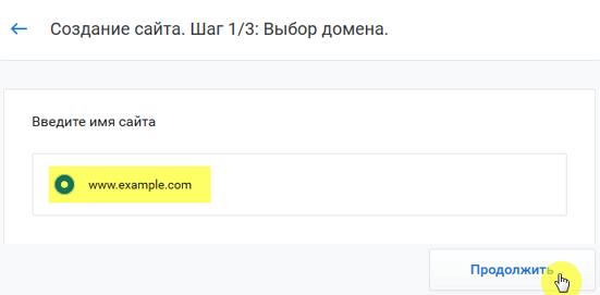 Установка joomla 3 на хостинг nic хостинг файлов время