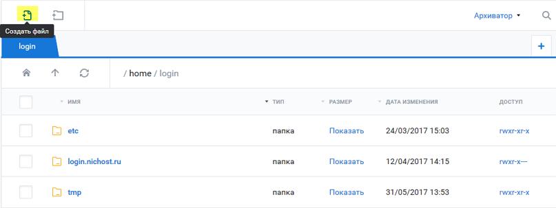Файловые хостинги для серверов хостинг для тестовой период