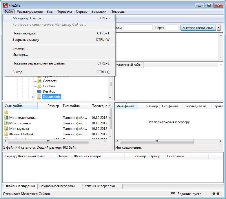 Хостинг файлов популярный интернет хостинг центром