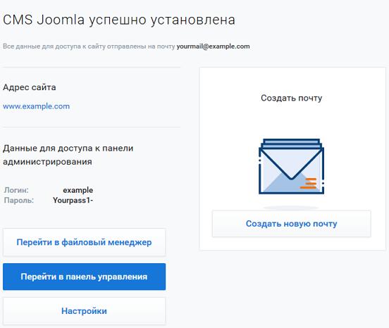 регистрация доменов орг