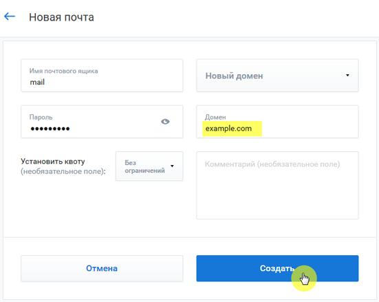 добавить сервер в хостинг майнкрафт