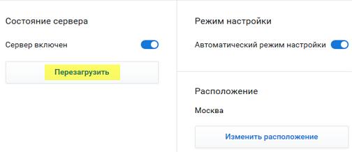 бесплатные ftp серверы хостинг