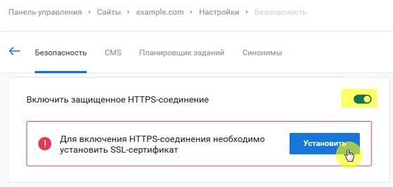 хостинг доступ к сайту по ip
