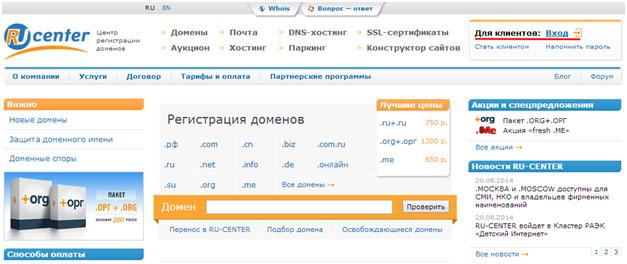 Как управлять хостингом как заливать файлы hoster.ru как сделать, чтобы браузер открывал не мобильные сайты android