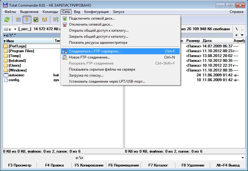 Как поднять ftp сервер на хостинге топ 10 хостингов в мире
