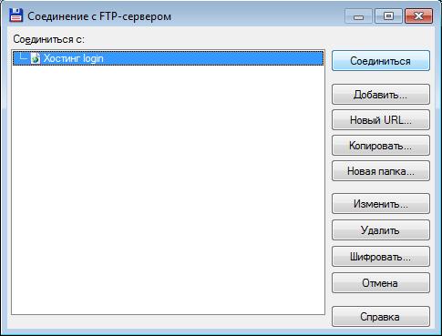 Как с помощью юкоса поставить сервер на хостинг скачать maps для css сервера